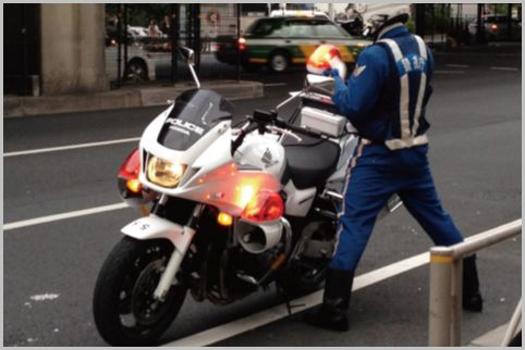 白バイの車種でわかる交通違反取り締まり危険度