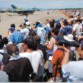 航空祭で使われる周波数を見つけるチャンスは朝