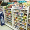 ローソンセレクトの安さと医薬品の品揃えが魅力