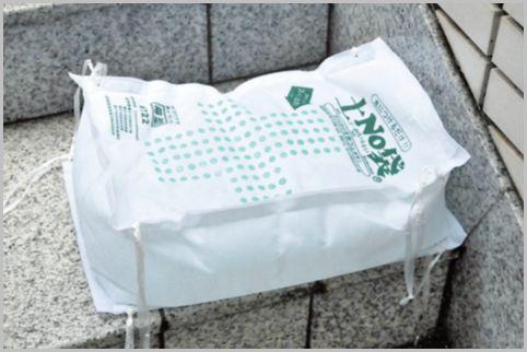 水に浸すと3分で23kgに増量する土嚢で水害対策