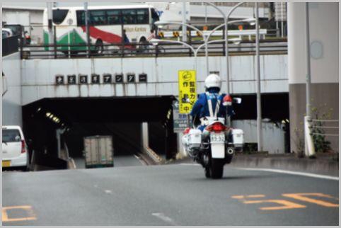 スピード違反は下り坂での計測だと無効な可能性