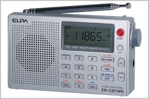 5千円以下でエアーバンドも受信するBCLラジオ