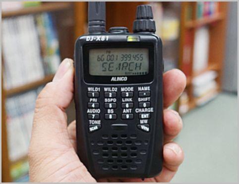 盗聴器発見機能を搭載した受信機DJ-X81の実力