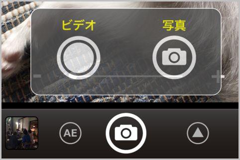 画面を真っ暗にして撮影できる無音カメラアプリ