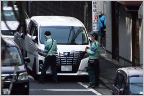 路上駐車を見つけても監視員がスルーした場所