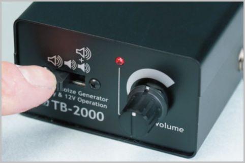 盗聴器を発見せずに妨害する攻撃的な防御法とは