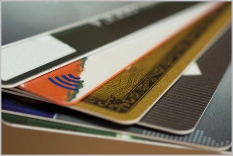 中居くんも被害のクレジットカード不正利用とは