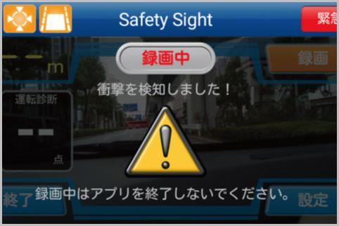 快適ドライブに活用したい便利な無料アプリ4選