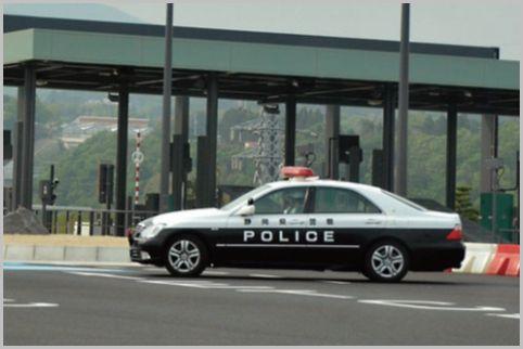 高速道でのパトカー取締りの行動パターンとは?