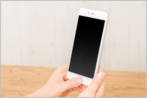 iPhoneはロック中でも勝手に操作される危険性