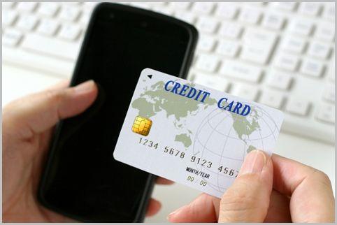 カード決済でセキュリティコードを入力する理由