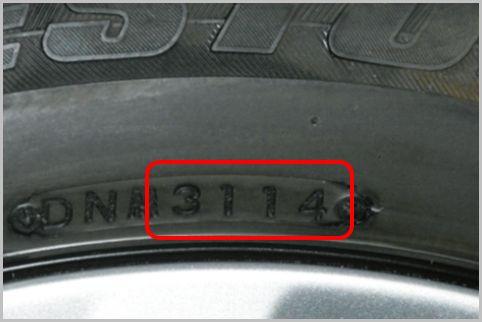 タイヤの数字やマークで製造年や使用限度を知る