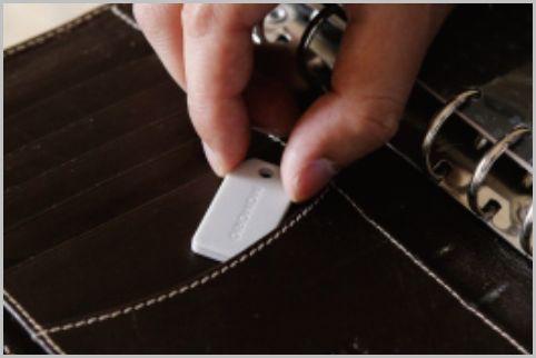 GPS追跡を数千円の紛失防止タグで実現する方法