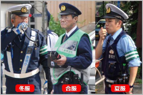 警察官の制服「冬服・合服・夏服」使用期間は?