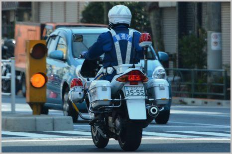 交通違反が月末に多い理由は「目標件数」だった