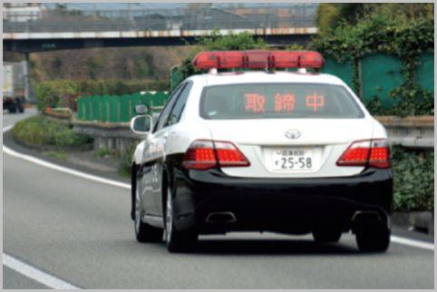 警察の取締りが意外に多い高速の「通行帯違反」