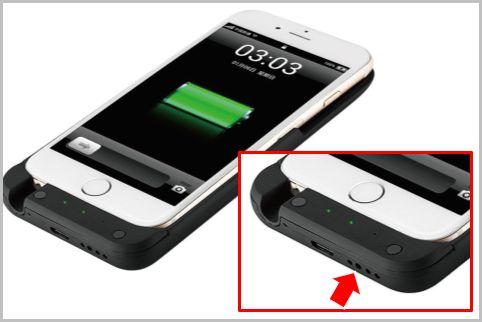 iPhoneケースに偽装したカメラは底面にレンズ