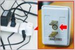 もっとも簡単にできる盗聴器を発見する方法とは