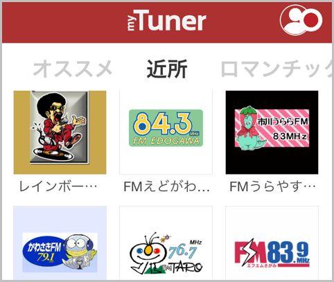 スマホでラジオを楽しむために入れるべきアプリ