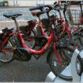 真っ赤な自転車のシェアリングが増えている理由