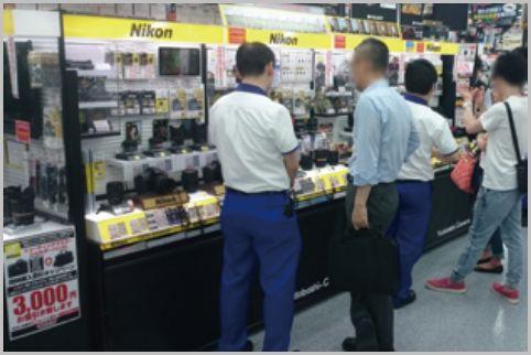 家電量販店の値引き権限を持つ「主任」の探し方