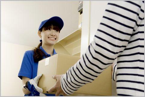 家族にはナイショで宅配便の荷物を受け取る方法