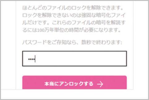 pdf パスワード