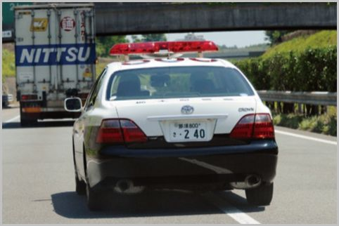追尾式スピード違反取締りを事前に察知する方法