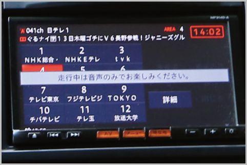 カーナビのテレビキャンセラーを数百円で自作
