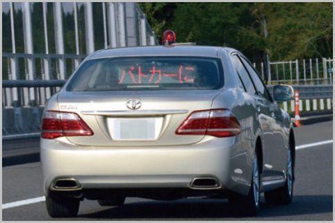 高速警车的速度控制模式是什么?