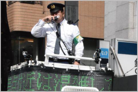 DJポリスから機動隊まで「警備部」の仕事とは