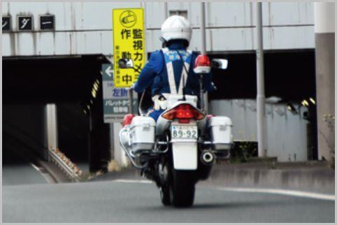 スピード違反の計測「下り坂」では無効の可能性