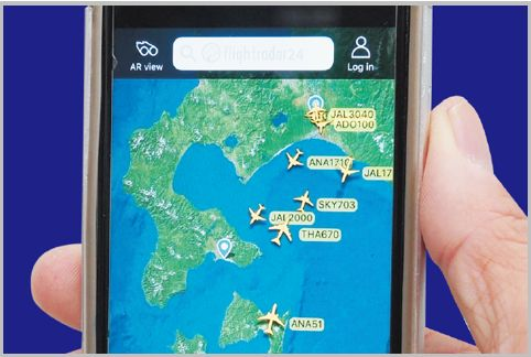 世界中の飛行機の動きを追えるマニアックアプリ