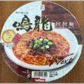 カップ麺「鳴龍」はスープの再現性がかなり高い