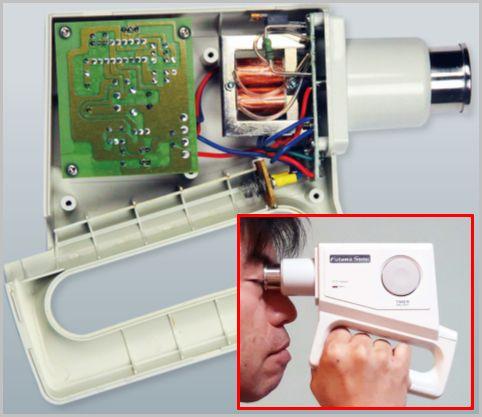 超音波式の視力回復装置を開けて中身をチェック