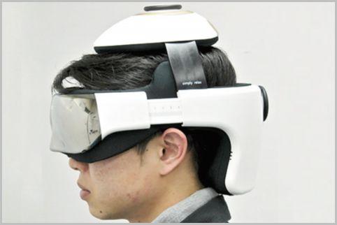 VRゴーグルのようなヘッドスパを体験してみた
