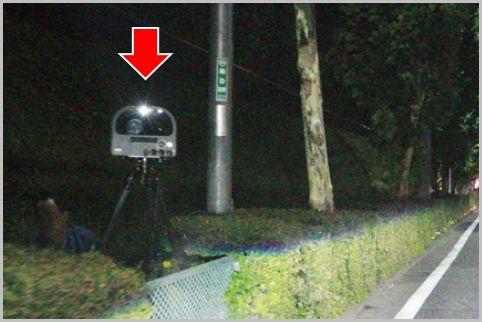 新型オービスの「移動式」は複数車線を同時測定