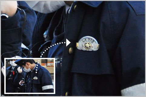 警察官が胸に付けている階級章と識別章の読み方