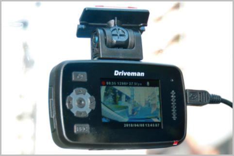 大阪府警や愛知県警とお揃いドライブレコーダー