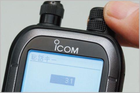 IC-R30でデジタル簡易無線の秘話コードを解析
