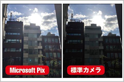 LINEカメラほか無音カメラ化できる厳選アプリ