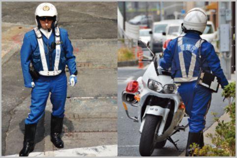 白バイ隊員の制服も季節によって4種類もあった