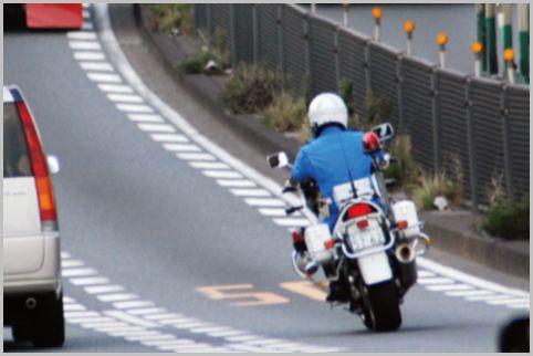 スピード違反の取締りから逃れることはできる?