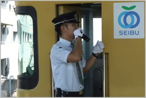 駅のホームのアナウンスをダイレクトに受信する