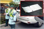 パーキング・チケットを裏返しで置くと駐車違反
