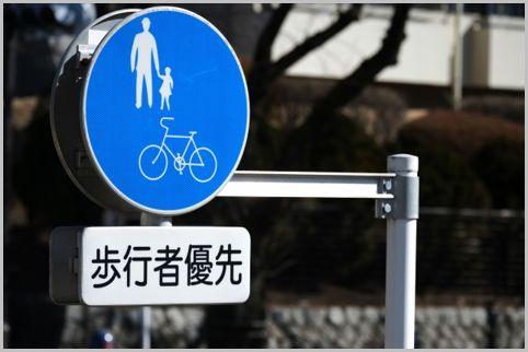 意外に知らない自転車が守るべき交通ルールとは