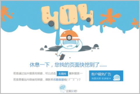 中国の動画サイトで日本からの視聴制限の回避法