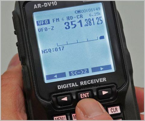 秘話コードをデジタル対応受信機で解析するテク