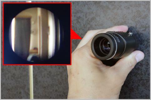 ドアスコープは覗き見防止する対策が必須な理由