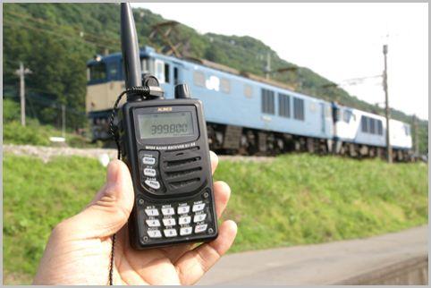 撮り鉄が重宝する「列車接近警報」何が聞ける?